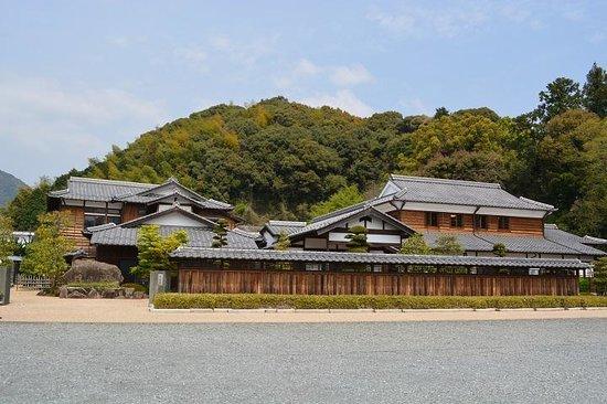Saikotei