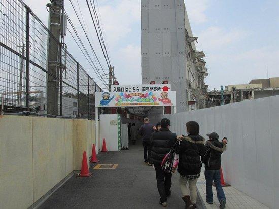 Boat Race Miyajima