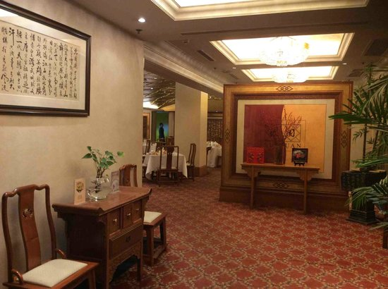 Grand Metropark Hotel Nanjing : Restaurant area on ground floor
