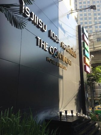 The Continent Hotel Bangkok by Compass Hospitality : Hotel Grounds