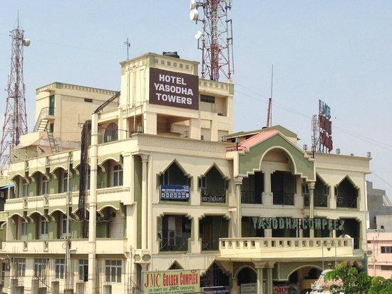 Hotel Yasodha Towers: Hotel View