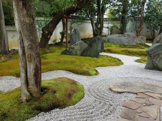Mirei Shigemori Residence: 枯山水