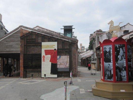 Bopiliao Ancient Street: 西側半分は、様々なイベントの展示会場に