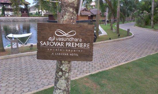 Vasundhara Sarovar Premiere: h