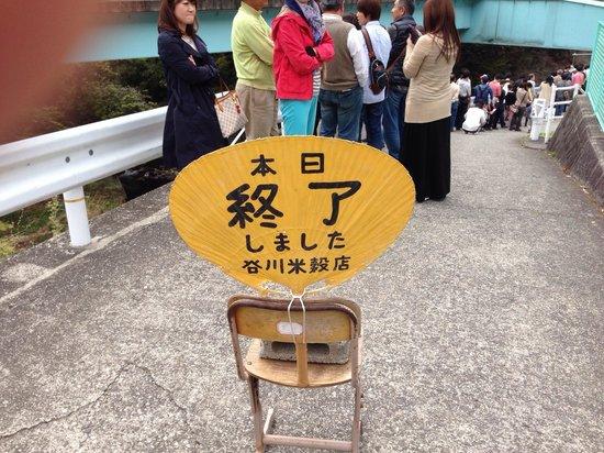 Tanigawabeikokuten: 十二時前だったのに、タッチの差でアウトでした(涙)
