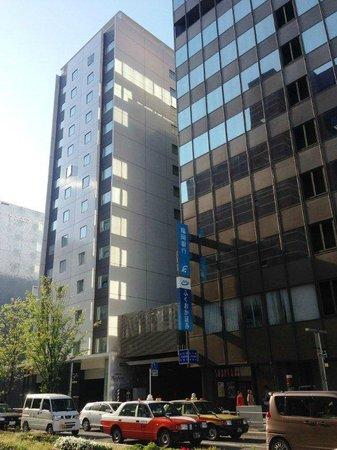 JR Kyushu Hotel Blossom Hakata Chuo: The Hotel Exterior