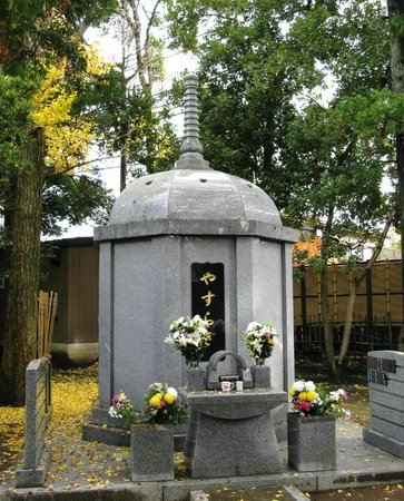 Toshoji Temple (Sogo Reido): ...