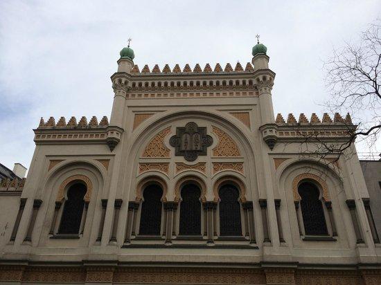 Jewish Museum in Prague: Spanish Synagogue