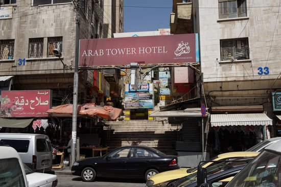 Arab Tower Hotel: Entrance from Hashimi Street