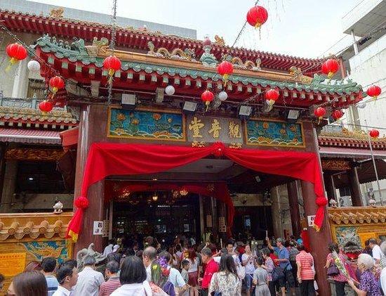 Kuan Yin Thong Hood Cho Temple: 観音堂入り口