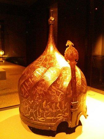 Musée d'art islamique : Item 17