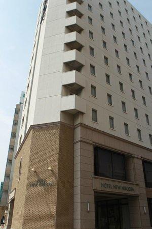 Hotel New Hiroden : Entrance - Hotel facade