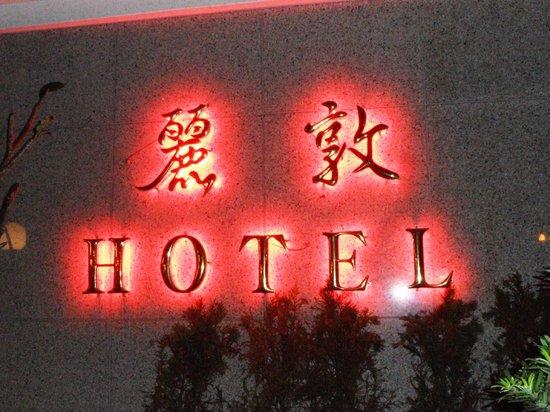 Reedon Boutique Hotel : Logo