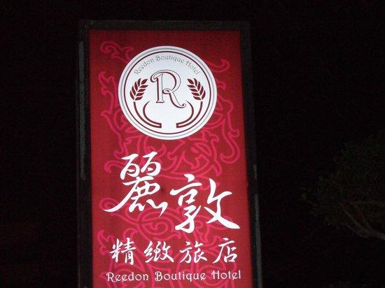 Reedon Boutique Hotel : Plenty of Signage