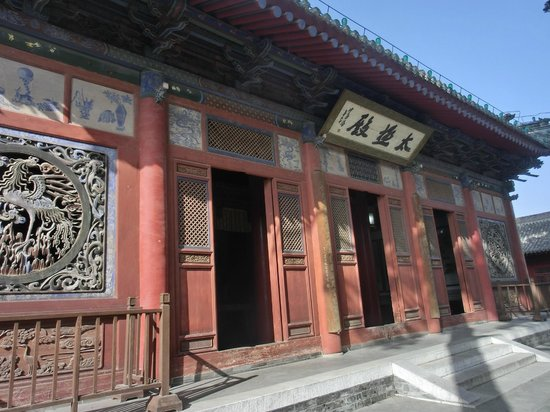Fuxi Temple: Entrance of the temple