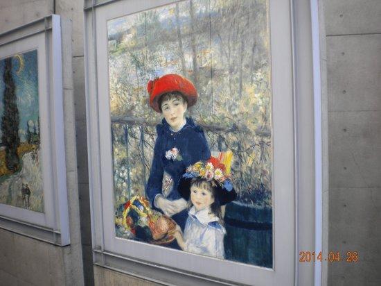 Garden of Fine Arts : 若い美しい母娘