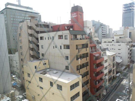Hotel Sunroute Hiroshima: 客室からの眺め
