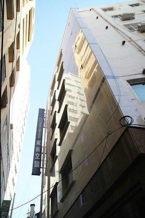 Dongshin Hotel: ホテル外観