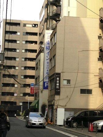 Toyoko Inn Kanda Akihabara: Баннер отеля