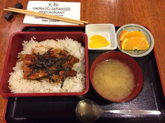 Yamato Japanese Restaurant : Japanese style BBQ Eel $16