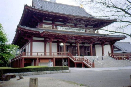 Zojoji Temple: tempio