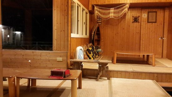 Fuyam Tourist Home: Social area