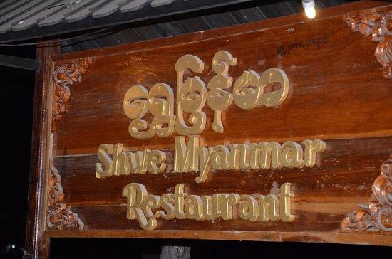 Shwe Myanmar : Enseigne du restaurant