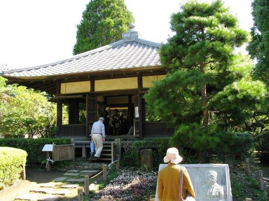 Tetsugakudo Park: ...