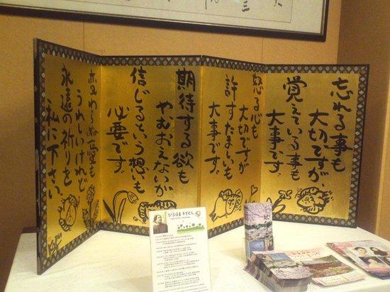 Suigetsu Hotel Ohgaisou: 説得力がありますね