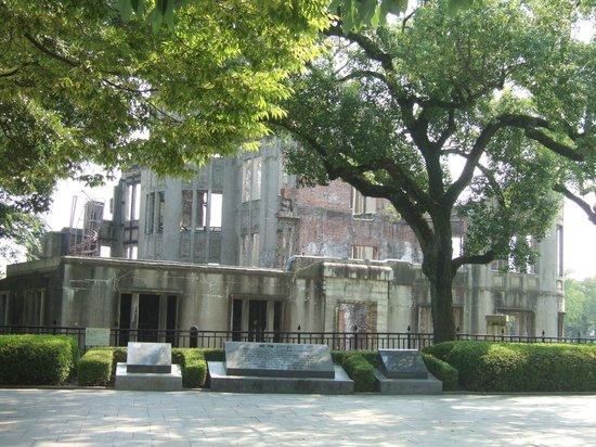 Hiroshima Peace Memorial Park : particolare