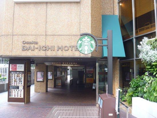 Starbucks Coffee Osaka Maru Building : ホテル入口横