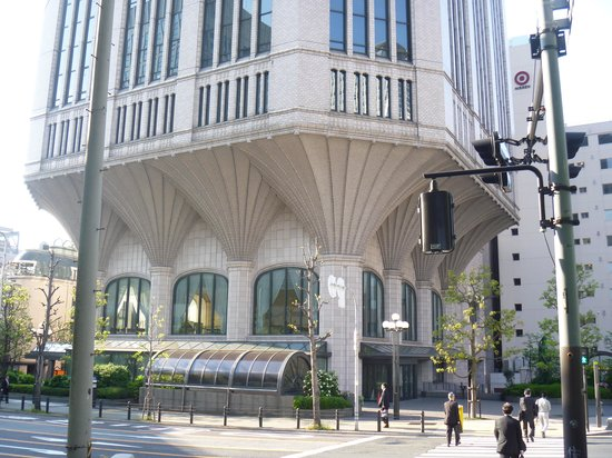 Daido Life Osaka Head Office Building