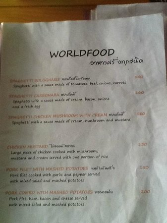 Tamarin restaurant: Меню