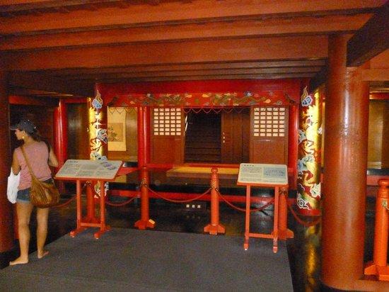 Shurijo Castle: 首里城公園