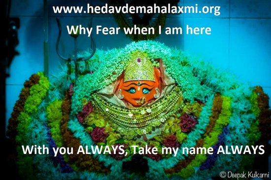 Hedavde Mahalaxmi Temple: Message from Mahalaxmi-1