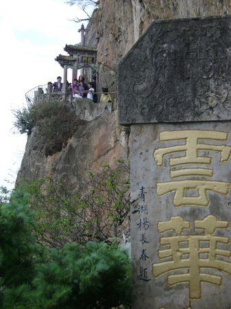 Kunming Dragon Gate : Chemin creusé à flanc de falaise