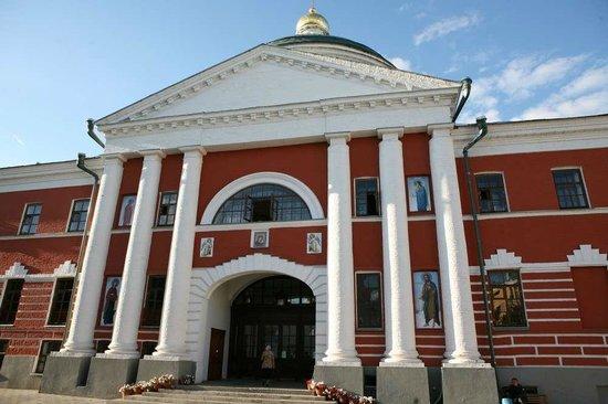 Kazan Virgin Monastery