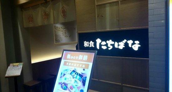 Japanese Cuisine Tachibana