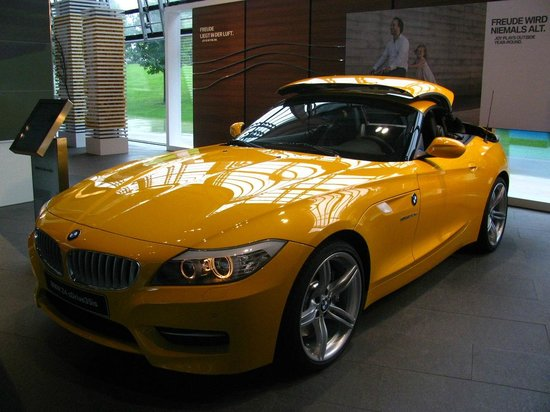 Museo BMW: музей