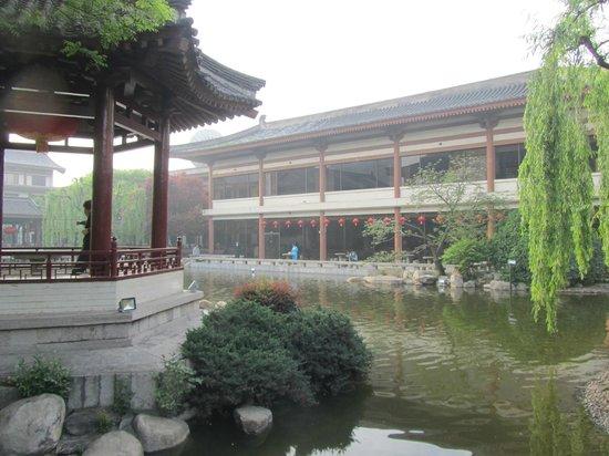 Xian Guoming Garden Hotel