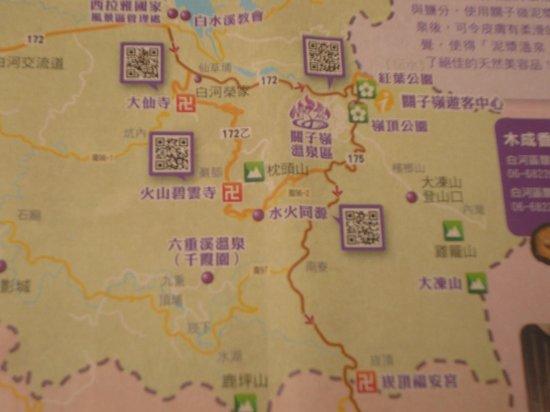 Guanzi Hill (Guan Zi Ling) : 実は関子嶺からさらに山奥へ進むと六重渓温泉と言うのが有る。
