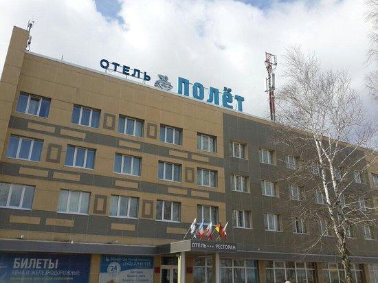 Polet Hotel : Внешний фасад.