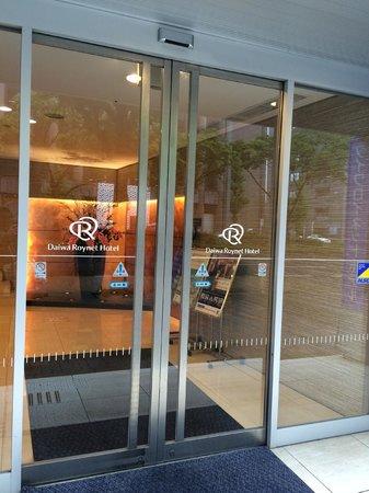 Daiwa Roynet Hotel Nagoya Ekimae : 入り口