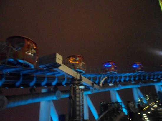Canton Tower : к