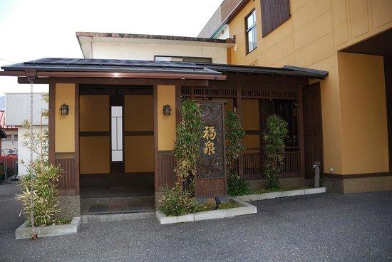 Fukusen : 玄関です