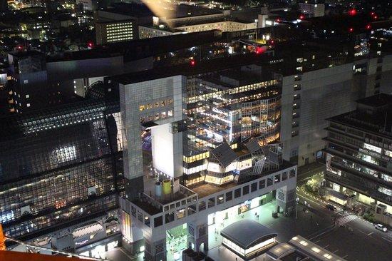 Kyoto Tower Hotel: Vista do quarto