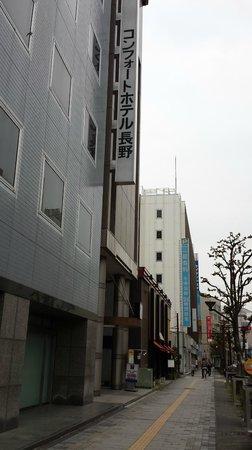Comfort Hotel Nagano: ホテルの概観