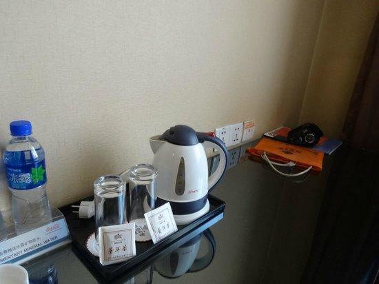 Nanyuan Inn (Harbin Guogeli) : 2 water bottles are provided.