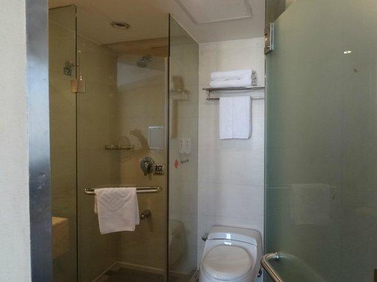 Nanyuan Inn (Harbin Guogeli) : towels are clean but a bit old