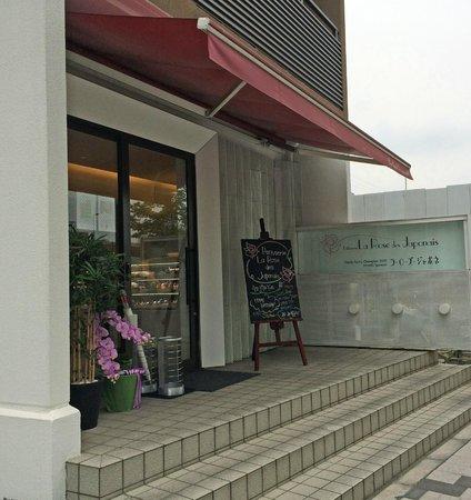 La Rose Japone: 外観